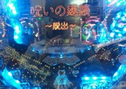 patinko-urawaza-yarikata-ring
