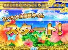 cr-umimonogatari-okinawa3-gyoguntime