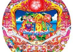 cr-umimonogatari-okinawa3