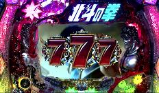 hokutonoken6kenou-4round