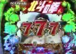 hokutonoken6kenou-amiba-rikingara-dekapusubotan