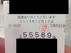 hokutonoken6kenou-kouchoudai-douga
