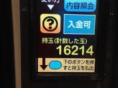 hokutonoken6kenou-daierabi-tatimawari