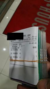 inoki-daierabi