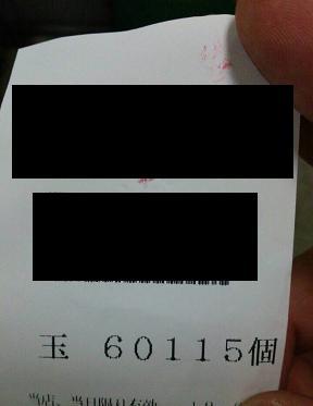 hokutonoken6kenou-daierabi-kouchoudai