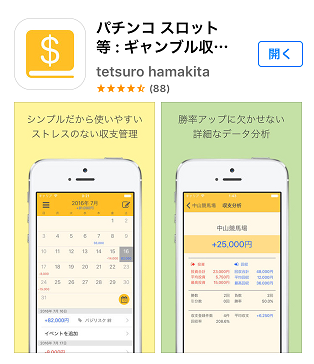 Moneybook-app
